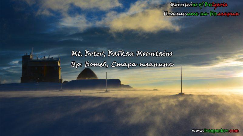 вр. Ботев, Стара планина / Mt. Botev, Balkan Mountains