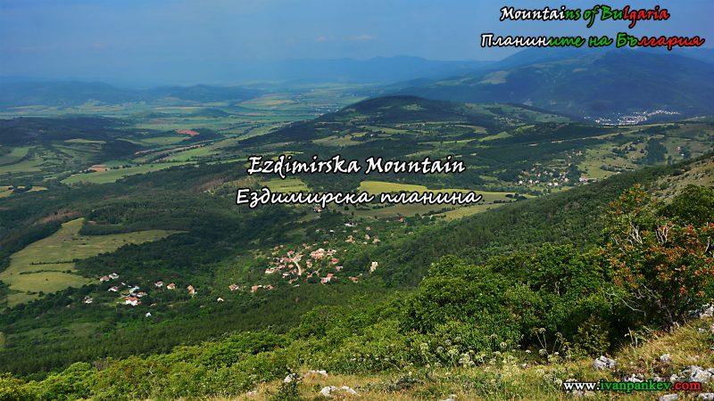 Ezdimirska Mountain / Ездимирска планина