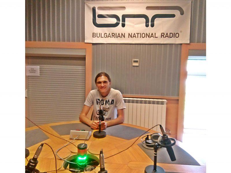 Радио България