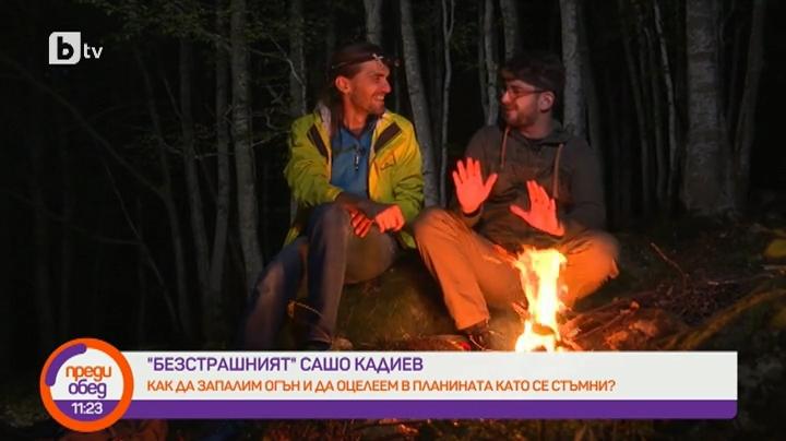 """""""Безстрашният"""" по бТВ с Александър Кадиев и Иван Панкев"""