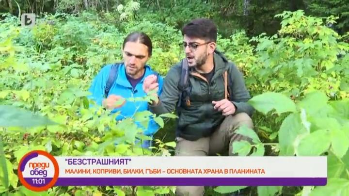 Преди обед Сашо Кадиев