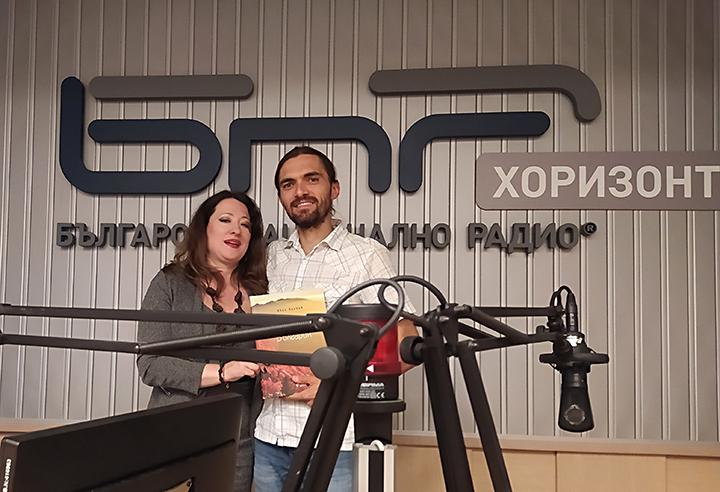 БНР Нощен хоризонт Станислава Пирчева