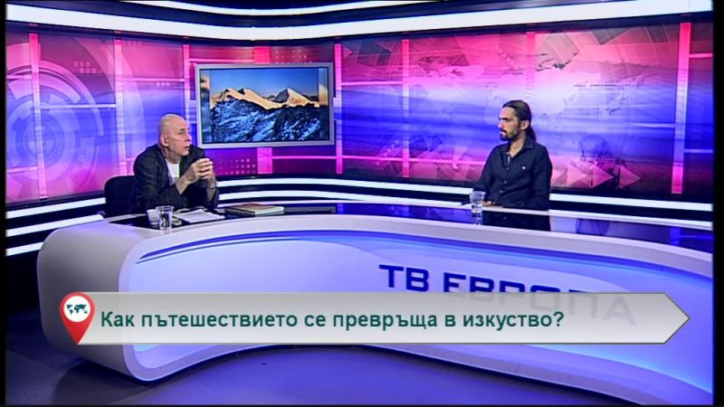 ТВ Европа Коритаров